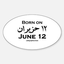 June 12 Birthday Arabic Oval Decal