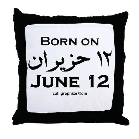 June 12 Birthday Arabic Throw Pillow