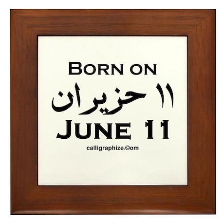 June 11 Birthday Arabic Framed Tile