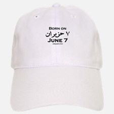 June 7 Birthday Arabic Baseball Baseball Cap