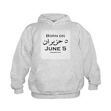 June 5 Birthday Arabic Hoodie