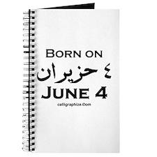June 4 Birthday Arabic Journal