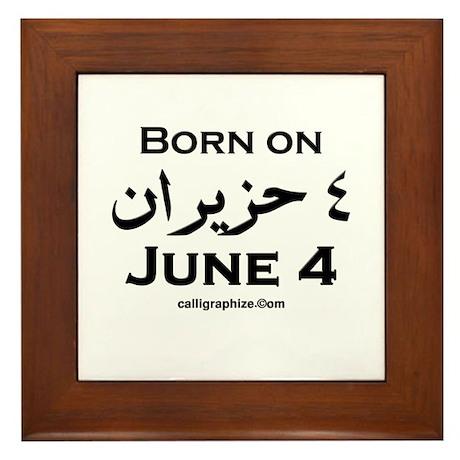 June 4 Birthday Arabic Framed Tile