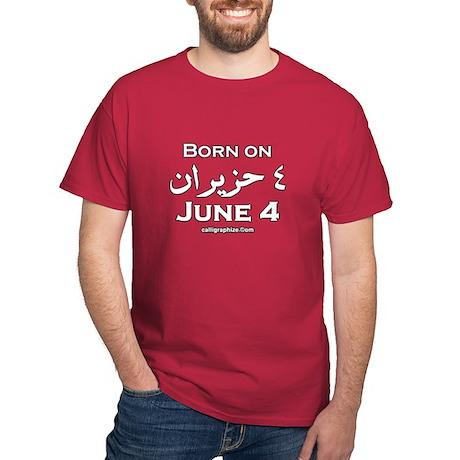 June 4 Birthday Arabic Dark T-Shirt