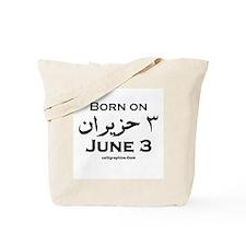 June 3 Birthday Arabic Tote Bag