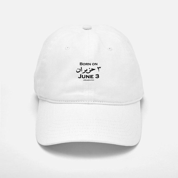 June 3 Birthday Arabic Baseball Baseball Cap
