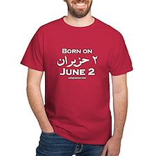 June 2 Birthday Arabic T-Shirt