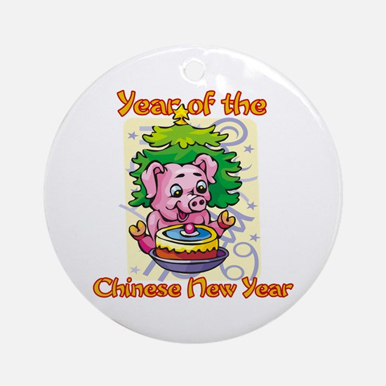 Chinese New Year Year of the Pig Ornament (Round)