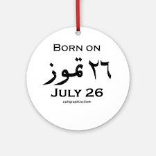 July 26 Birthday Arabic Ornament (Round)