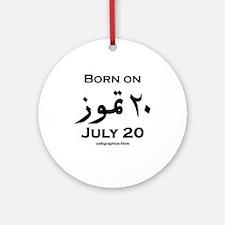 July 20 Birthday Arabic Ornament (Round)