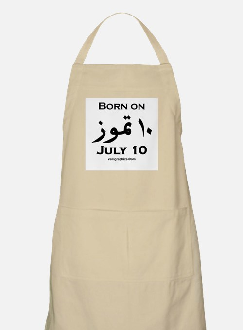 July 10 Birthday Arabic BBQ Apron