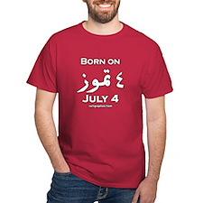 July 4 Birthday Arabic T-Shirt