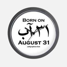 August 31 Birthday Arabic Wall Clock
