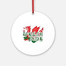 WELSH SIDE (OCHR CYMAEG) 10x10 0129 Round Ornament