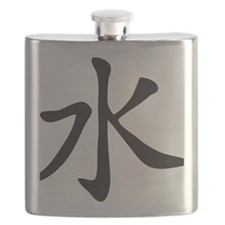 Chinese Sign Water 1c Flask