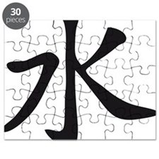 Chinese Sign Water 1c Puzzle