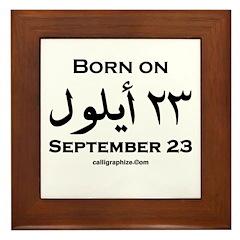September 23 Birthday Arabic Framed Tile