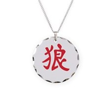 Chinese Sign Wolf B 2c black Necklace