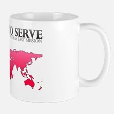 calledtoservepink Mug