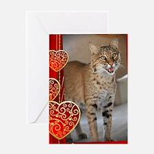 Isaac resized - Romantic Card Greeting Card