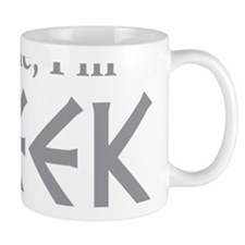 kissMeGreekC Mug