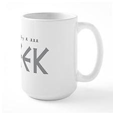 kissMeGreekC Mug