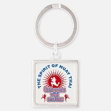 Spirit_Front_10x10_apparel Square Keychain