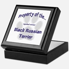 Black Russian Property Keepsake Box