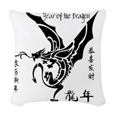 yod_blk Woven Throw Pillow