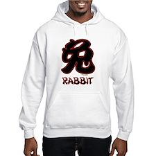 Chinese Rabbit (3) Jumper Hoody