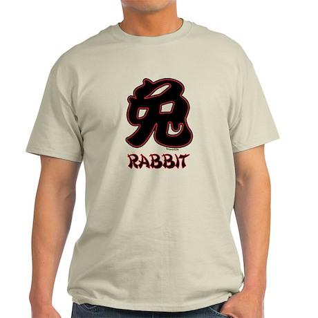 Chinese Rabbit (3) Light T-Shirt