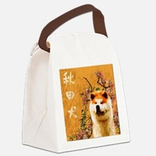 Akita grunge Canvas Lunch Bag