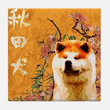 Akita grunge Tile Coaster