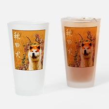 Akita grunge Drinking Glass