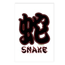 Chinese Snake (3) Postcards (Package of 8)