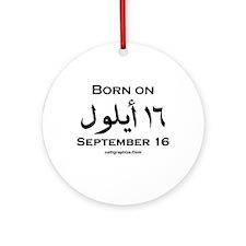September 16 Birthday Arabic Ornament (Round)