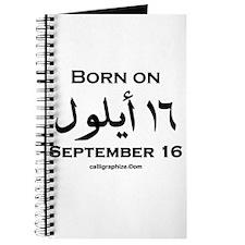 September 16 Birthday Arabic Journal