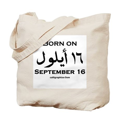 September 16 Birthday Arabic Tote Bag