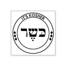 "kosher_thng Square Sticker 3"" x 3"""