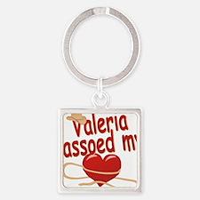 valeria-g-lassoed Square Keychain