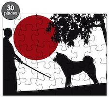 Akita Samurai Puzzle