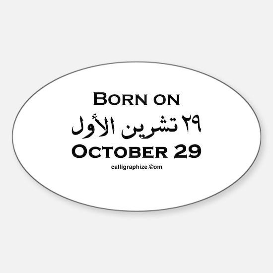 October 29 Birthday Arabic Oval Decal