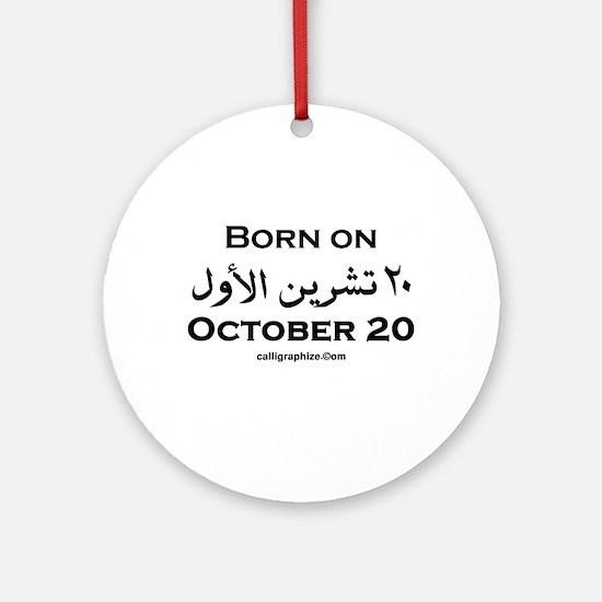 October 20 Birthday Arabic Ornament (Round)