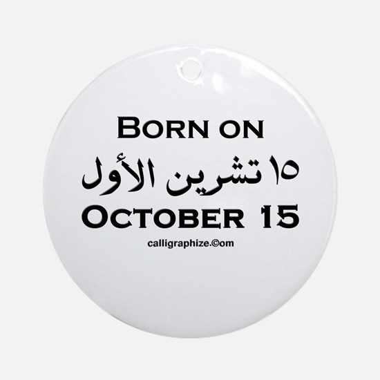 October 15 Birthday Arabic Ornament (Round)