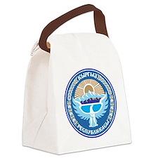 Emblem of Kyrgyzstan Canvas Lunch Bag
