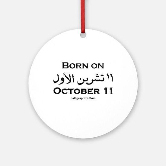 October 11 Birthday Arabic Ornament (Round)