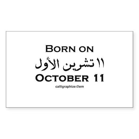 October 11 Birthday Arabic Rectangle Sticker