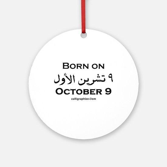 October 9 Birthday Arabic Ornament (Round)