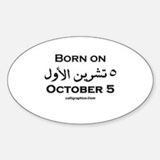 October 5 Birthday Arabic Oval Decal