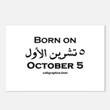 October 5 Birthday Arabic Postcards (Package of 8)